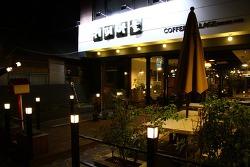 밀양 삼랑진역 카페 커피마을