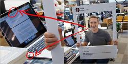 [무료] 맥에 달린 페이스타임 카메라와 마이크를 해킹해 사생활을 엿보는 악성코드 차단앱 'OverSight'