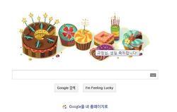 구글이 보낸 생일 축하 메시지