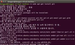 [Ubuntu] 깃(Git) 설치하기