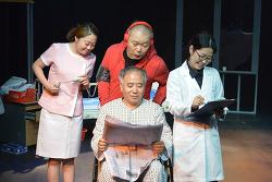 마지막 순간을 함께 하는 할아버지들의 우정을 그린 연극 <배웅>