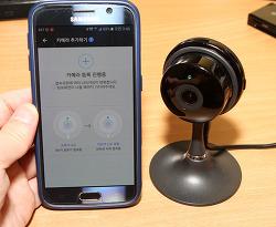 IP카메라 해킹 중국산 CCTV 주의하자 토스트캠 안전한 CCTV