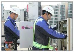 광대역 lte-a LG U+ 서비스는?