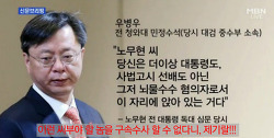 특검 연장, 야당이 존재하는 이유를 증명하라