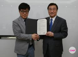 코엑스 전시디자인설치협회 MOU체결