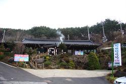 하동맛집 삼성궁 근처 청뫼향식당 죽통 대통밥
