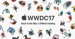 애플 WWDC17 기조연설 라이브블로그