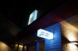 홍대 데이트 코스 소개팅 장소 주차되는 카페 EGO