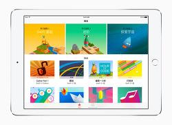 애플의 3월 업데이트 : 다루지 못한 것들 - 스위프트 플레이그라운드, 애플워치 밴드