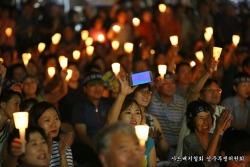 더민주당 의원들이 함께한 한반도 사드배치 반대 성주군민 23일차 촛불시위