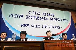 KBS 수신료 인상안, 최악의 국회 처리 시나리오