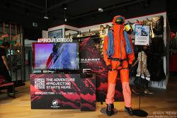 마무트의 첫번째 직영 매장 마무트 등촌점에 가보니.. 세계 명산 마무트 프로젝트360 신기해요!
