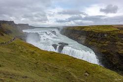 아이슬란드 여행 6일차 (골든서클-굴포스)