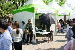 [16.05] 인천시 연수구 구인구직 만남의 날 현장 이력서 사진 촬영 부스 운영