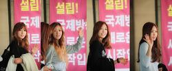 [A pink] 0512  아리랑TV Simply K-POP 퇴근길