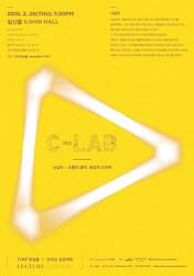 TIMF앙상블 C-LAB, 나실인 작곡작품 연주회 리뷰