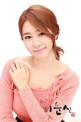 유인나 (Yoo In Na) 프로필+사진들