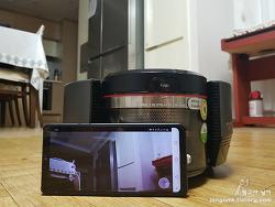 최신 스마트폰과 연동한 로봇청소기 LG코드제로R9의 홈뷰와 홈가드 사용법!! 청소만 하는 게 아니네