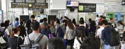 일본 오사카 지진발생