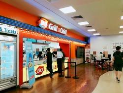 데어리퀸 Grill&Chill 홈플러스 강동점(new open)