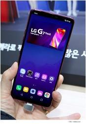 LG G7 ThinQ 붐박스, 1000니트, AI카메라로 무장, 출시일 현장에서 본 LG G7 특별한 기능, 스펙 무엇?