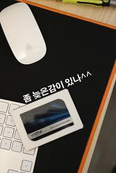 돌아온 좀비 SSD 마이크론 MX500 (아스크텍) 가성비로 좋네요