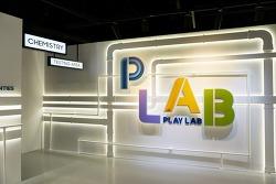 에버랜드에서 만나는 미래기술, 미래직업체험관 플랩(PLAB)