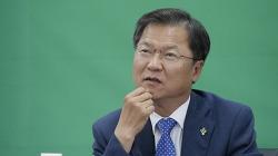 [페북] 자유한국당은 개헌 협상에 진지하게 임해야
