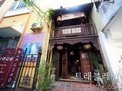 [베트남 하이퐁] 베트남 전통 가옥의 멋이 가득한 nam giao