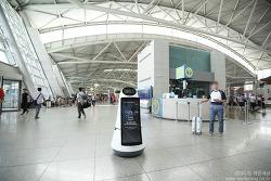 인천공항에 로봇이 살아요 청소로봇, 안내로봇 LG 로봇 기술 어디까지 왔을까?