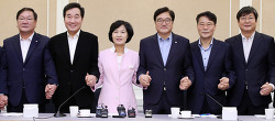 [연합뉴스] 손잡은 당정청