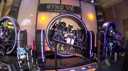 요즘 핫한 에버랜드 자이로 VR 탐험!!!