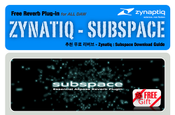 추천 무료 리버브 : Zynaptiq - SubSpace 무료로 받으세요 ^^