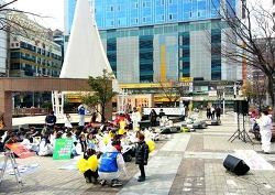후쿠시마 핵사고 7주기 탈핵집회 @창원 상남분수광장