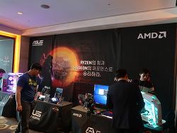 AMD 라이젠5 2400G 라이젠3 2200G 놀라운 내장그래픽 성능
