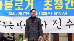 """전수식 """"창원광역시는 정치적 제스처"""", 안상수-노회찬 답변 궁금"""
