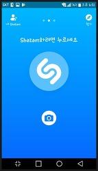 노래 알려주는 어플 shazam