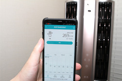 IoT 스마트 멀티탭 PM-M130-WE 전력소모량 앱으로 확인