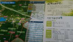 인천대공원 지도(안내도)와 개장시간