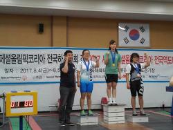 청암학교 '스페셜올림픽코리아' 전국 역도대회 선전!