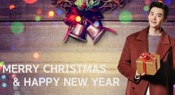 크리스마스 데이트 장소 / 데이트룩 추천 :: 메리 크리스마스