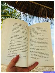 베트남 푸꾸옥 해변에서의 여유 - 하루에도 자주 변하는 날씨