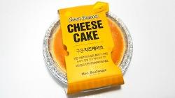 홈플러스 신제품 구운치즈케이크 먹어본 후기