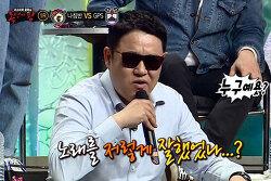 김구라가 복면가왕에서 선글라스 쓰는 게 불만인 언론인 있다? 있다