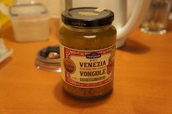 폰타나체험 -  베네치아 갈릭 봉골레