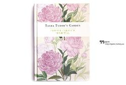 타샤의 정원 -타사 튜더,토바 마틴