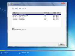 20180317_Windows 7_iE11_dotNET4.7.1_KY