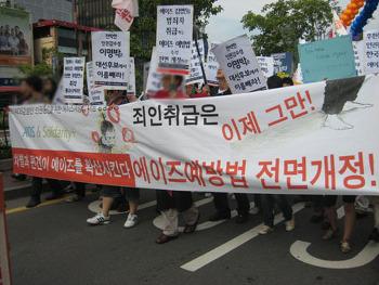 동성애자인권연대 HIV/AIDS 인권팀 발족기념 간담회 후기