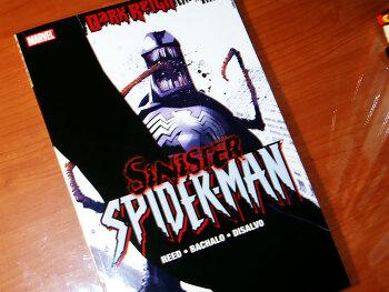 다크레인 : 시니스터 스파이더맨