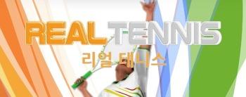 플래시 테니스게임 - 리얼 테니스 3D